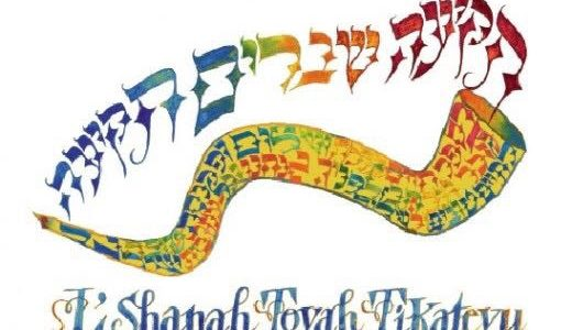 Rosh Hashanah Project for Jewish Soldiers